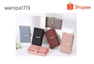wanipa1713 | 7สีให้เลือก#กระเป๋าสตางค์ใบกลาง