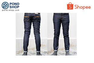 pond_shop | Lean Dean Dry 16 Dips ยีนส์ผ้าดิบแบรนด์ Nudie Jeans