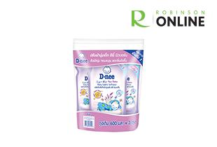 Baby Fabric Softener Little Star Net Volume 600 ml Total 3 pcs/pack (Refill)