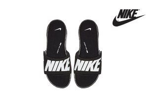 Nike Ultra Comfort 3
