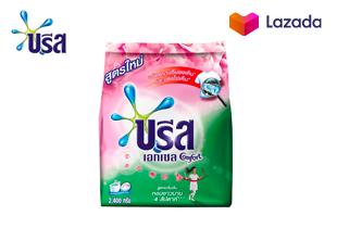 Breeze Excel Comfort Washing Powder Pink 2400 g. บรีส เอกเซล คอมฟอร์ท ผงซักฟอก สีชมพู 2400 ก.