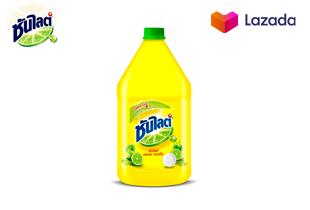 Sunlight Lemon Turbo Dish Washing Liquid 3600 ml. ซันไลต์ เลมอน เทอร์โบ น้ำยาล้างจาน 3600 มล.