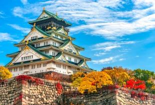 จองทัวร์ญี่ปุ่น | ซื้อ JR Pass | และกิจกรรมท่องเที่ยวอีกมากมายได้ที่ H.I.S.Go รับส่วนลด + เงินคืน 0.8% จาก ShopBack