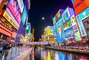 แพ็คเกจท่องเที่ยวโอซาก้า Expedia มอบส่วนลดสูงสุด 59%