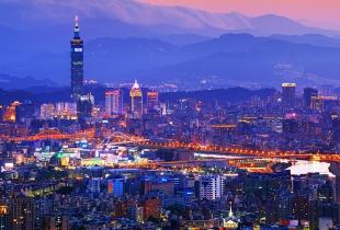 แพ็คเกจท่องเที่ยวไต้หวัน Expedia มอบส่วนลดสูงสุด 59%