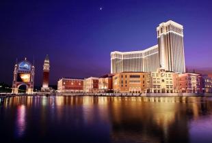 โปรโมชั่น Expedia จองโรงแรมในมาเก๊า ราคาถูก เริ่มต้นแค่ 2,800 บาท