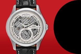 Clearance Sale! นาฬิกาและเครื่องประดับ ลดกระหน่ำ ใส่โค้ด HELLO18 ลดเพิ่มอีก 20%