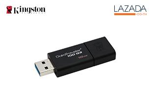 Flash Drive 16GB USB 3.0