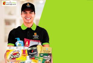 โปรโมชั่น Big C Shopping Online จัดส่งฟรีถึงบ้าน! ตั้งแต่วันนี้เป็นต้นไป เมื่อช้อปครบ 1,500 บาท