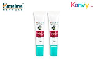 (แพ็คคู่) อายครีมสูตรอ่อนโยน Himalaya Herbals Under Eye Cream