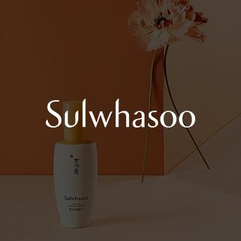Sulwhasoo เครื่องสำอางพรีเมี่ยมจากเกาหลี