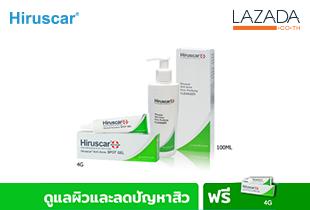 (Set) Hiruscar Pore Purifying Cleanser, Hiruscar Anti-Acne Spot Gel