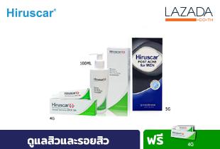 (Set) Hiruscar Post Acne for Men, Hiruscar Anti-Acne Spot Gel, Hiruscar Pore Purifying Cleanser