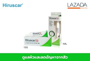 (Set) Hiruscar Anti-Acne Spot Gel, Hiruscar Anti-Acne Spot Cover Fluid
