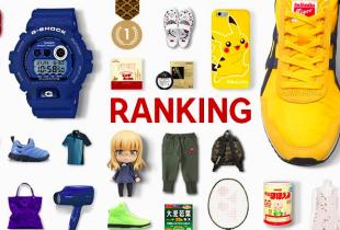 รวมโปรโมชั่น Rakuten Global Market มอบส่วนลดพิเศษ สำหรับทุกเทศกาล!