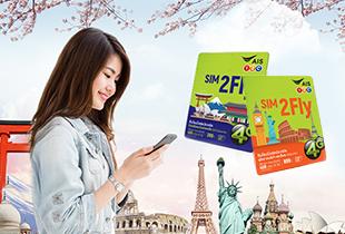 ส่วนลด AIS Online Store ซื้อ SIM 2 FLY ซิมสำหรับใช้งานต่างประเทศ เริ่มต้นเพียง 399 บาท