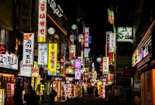วางแผนไปเกาหลีใต้ล่วงหน้า พร้องจองห้องพักก่อนใคร รับส่วนลด Accor Hotels สูงสุด 30%