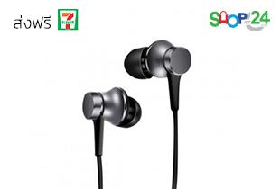 Xiaomi Mi In-Ear Headphone Basic