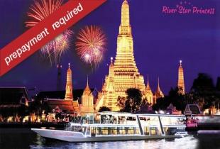 Eatigo โปรโมชั่น ริเวอร์สตาร์ปริ๊นเซส (River Star Princess) รับส่วนลดสูงสุด 50% และยังได้รับเงินคืนอีก 40บาท!