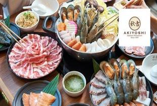 ส่วนลด eatigo อะคิโยชิ สาขาเอเชียทีค (Akiyoshi @Asiatique) รับส่วนลดสูงสุด 50%