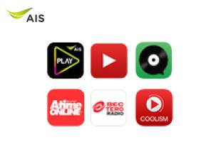 โปรโมชั่น AIS Online Store | โซเชียล เอ็นเตอร์เทนเมนท์ Social ไม่อั้น เริ่มต้นเพียง 7 บาท/วัน