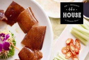 โปรโมชั่น eatigo เดอะเฮ้าส์ บาย ฮ่องกง เฮ้าส์ (The House by Hong Kong House) รับส่วนลดสูงสุด 50%
