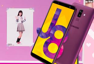 โปรโมชั่น JD Central เป็นเจ้าของ Samsung Galaxy J8 x BNK48 ได้แล้ววันนี้ พร้อม Box Set รุ่น Limited Edition