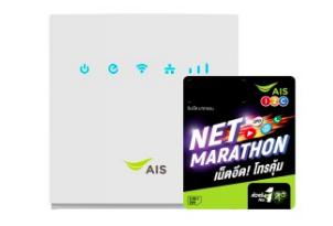 โปรโมชั่น ais online store จับคู่โดนใจ ซิม เน็ต มาราธอน + 4G Home WiFi ราคาเพียง 2,990 บาท