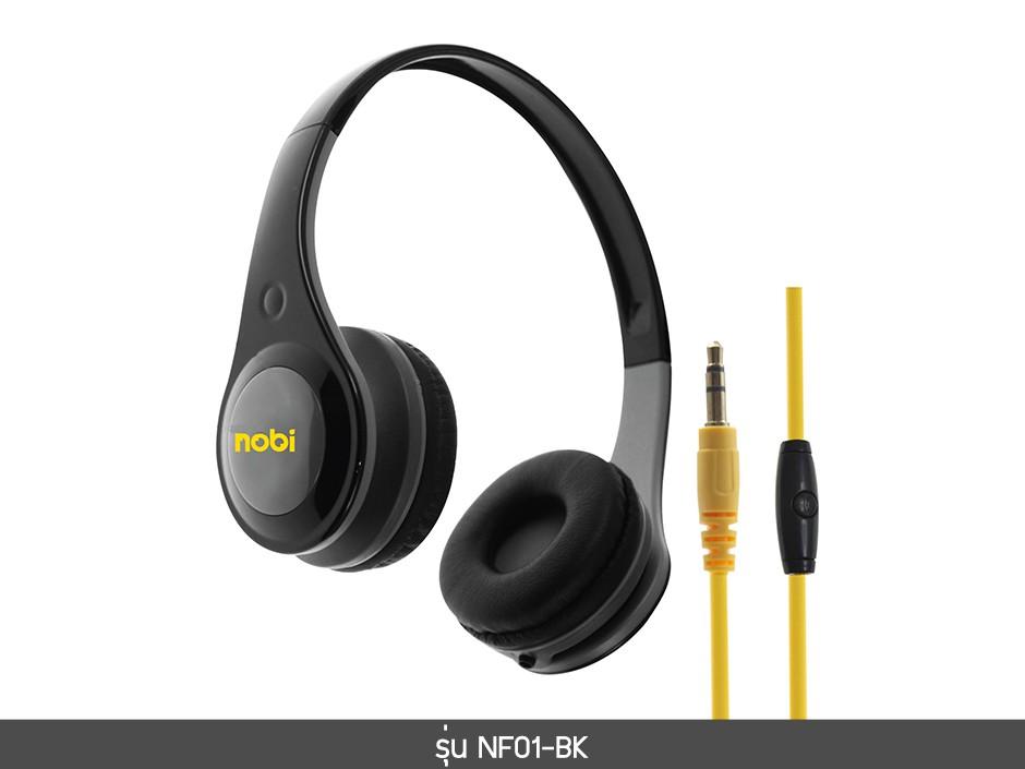 ดีลส่วนลด เจไอบี ซื้อหูฟังที่ jib.co.th รับส่วนลดสูงสุด 3,500 บาท สินค้ามีจำนวนจำกัด!