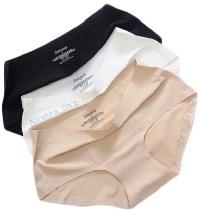 โปรโมชั่น 11.11 Shopee แจกส่วนลด กางเกงในไร้ขอบ  เนื้อผ้าไม่บาง สั่งทำพิเศษ ลดราคา 90%
