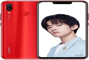 โปรโมชั่น JIB SMARTPHONE HUAWEI NOVA3 RED เหลือราคาเพียง 15,900บาท จากราคาปกติ 16,990 บาท