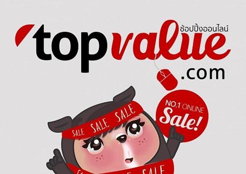 รับเงินคืนสูงสุด 6.50% เมื่อสั่งซื้อจาก topvalue ได้เลยวันนี้!