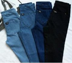 ส่วนลด Shopee 11.11 กางเกงยีนส์ทรงสกินนี่ ผ้ายีนส์ยืด  ขาเดฟเข้ารูปสวยเป๊ะ ลด 28%  ลดเพิ่มอีก 100 บาท ใส่โค้ด NEWYUT7