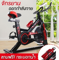 ดีล Shopee 11.11  Lifangcai จักรยานออกกำลังกาย ลดราคา 55% เหลือเพียง 3,590 บาท แถมฟรี  กระบอกน้ำเก็บความร้อนเก็บเย็น