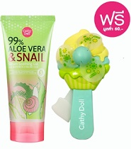 Promotion KARMART ซื้อ Aloe Snail Serum 99% 175g ในราคา 169 บาท แถม Manual Fan Set Cathy Doll  มูลค่า 60 บาท