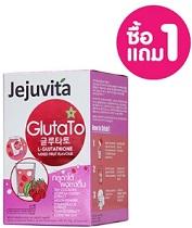 โปรโมชั่น คาร์มาร์ท ซื้อ 1 แถม 1 Glutato 15000mg Jejuvita (6ซอง 1กล่อง)
