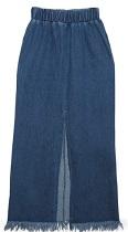Promotion Pomelo Fashion กางเกง-กระโปรงลดราคาสูงสุดถึง 50%