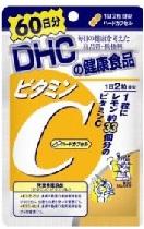 Shopee 11.11 Sale  DHC VITAMIN C 120 เม็ด 1,000 Mg. ลดราคา 73% รับส่วนลดเพิ่ม 20% เมื่อใช้โค้ด HBYAY