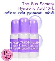 11.11 ช็อปปี้  จัดโปรโมชั่น  The Sun Society Hyaluronic Acid 10 ML ลดราคา 55% เริ่มต้นเพียง 1 บาท เท่านั้น