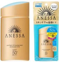 คูปองส่วนลด Shopee  11.11 SHISEIDO New 2018 Anessa Perfect UV Sunscreen Skin Care Milk SPF 50+ PA ลดราคา 27% พร้อมรับส่วนลดอีก 100 บาท เมื่อใช้โค้ด NEWD9BE