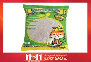 Promotion JD Central 11.11 Crown Cat ทรายแมว 10 ลิตร กลิ่นเลม่อน ลดราคา 31%  พร้อมรับส่วนลดเพิ่ม 15%