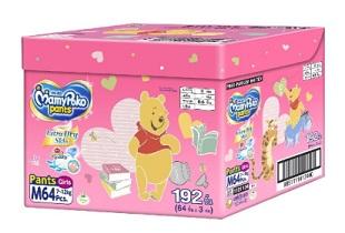 โปรโมชั่น Shopee 11.11 ช้อป มามี่โพโค กางเกงผ้าอ้อมรุ่น Extra Dry Skin Toy Box กล่องเก็บของเล่น ในราคาพิเศษ