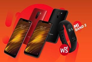 ส่วนลด Shopee Pocophone by Xiaomi รุ่นใหม่ มาแรง ลด 10% ลดเพิ่มสูงสุด 1,00 บาท ของแถมเพียบ ใช้โค้ด XIAOMI111