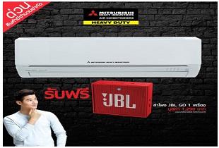 ส่วนลด ช้อปปี้ MITSUBISHI HEAVY DUTY แอร์ติดผนัง รุ่น SRK13CRV-S1 ขนาด 12,200 BTU ลดราคา 15%