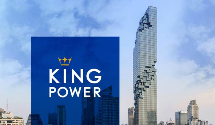 สั่งซื้อสินค้า Duty Free จาก King Power รับเงินคืนเพิ่มจาก ShopBack ไปเลย!