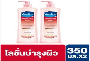 Promotion ลาซาด้า สินค้า Health and Beauty Vaseline ลดราคาสูงสุด 15%