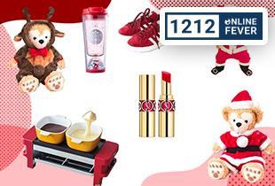 ช้อป Holiday Gift สินค้าส่งตรงจากญี่ปุ่น! +เงินคืนพิเศษสูงสุด 15% (เดิม 2%)