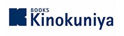 โปรโมชั่น & ส่วนลด Kinokuniya