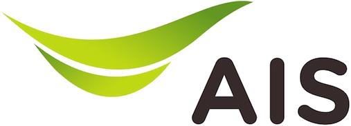 โปรโมชั่น & ส่วนลด AIS Online Store