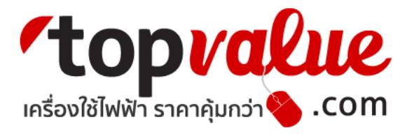 โปรโมชั่น & ส่วนลด topvalue